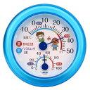 【クレセル】温湿度計(熱中症・インフルエンザ対策)(TR-103B) ブルー