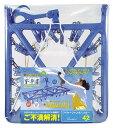 【株式会社オーエ】ML2 ワイヤージャンボハンガー42 ブルー