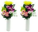 【ニューホンコン造花】ニューホンコン造花 小仏壇花 2本組 黄
