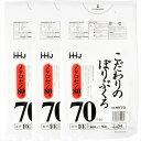 HHJ ゴミ袋 0.025ミリ厚 70L 透明 薄くてもよく伸びるメタロセン高配合タイプ MT73(10枚*3コ入)