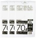 HHJ ゴミ袋 兼用 食品用 ポリ袋 0.032ミリ厚 70L 透明 食品検査通過済 MX73(10枚入*3コパック)