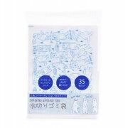 【リビング】水切りゴミ袋 自立タイプ 35枚入り シロクマ 【メール便】