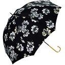 ショッピングパーティ ワールドパーティ 雨傘 レディース 長傘 ブルーム 手開き ブラック 58cm