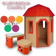 キッズハウス「ツインクル★スター」 テーブル&スツールセット/シングル [段ボールハウス、ダンボールハウス、子供用、おもちゃ、ままごと、ママゴト、プレゼント、誕生日プレゼント]