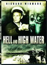 【Hell and High Water (1954) [Import] [DVD]】 b000no1xja