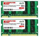 【送料無料】【Komputerbay 日本進出記念 メモリ 2枚組 DDR2 800MHz PC2-6400 4GBX2 DUAL 200pin SO-DIMM ノート パソコン用 増設メモリ 8GB デュアル】 b004ltch4s