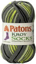 【Spinrite Kroy Socks Yarn Spring Leaf Stripes by Spinrite】