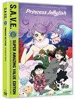 【送料無料】【海月姫:コンプリート・シリーズ 廉価版 北米版 / Princess Jellyfish: Complete Series - S.A.V.E. [DVD][Import]】 b00lxh52ti