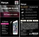 【送料無料】【HanyeTech iPhone6 4.7インチ用液晶保護強化ガラスフィルム スマートフォン ガラスフィルム 硬度9H 超薄0.33mm 2.5D ラウンドエッジ加工】 b00nocv58m