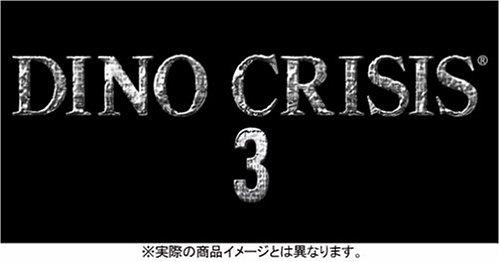 【送料無料】【DINO CRISIS 3】