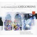 【送料無料】【Les Plus Beaux Chants Gregoriens】 b0002anrk8
