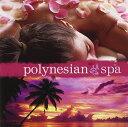 【送料無料】【Polynesian Spa [ポリネシアンス...