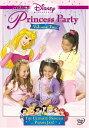 【送料無料】【Disney Princess Party - Volume 2】 b0002ylcn8