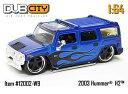 【送料無料】【2004 Jada Dub City 1:64 Scale 2003 Hummer H2 Blue #096】 b000fu08y8