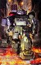 【WAVE 装甲騎兵ボトムズ 1/24 スコープドッグ レッドショルダー ダウンフォーム】 b000c1v8bw