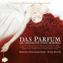 【Perfume -German Version-】 b000gyi3ue