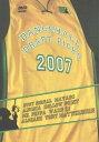 【Dancehall Draft Picks (2pc) (Bonc)】 b000mra452