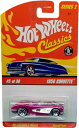 【Classics Series 2 #5 1958 Corvette Spectraflame Pink Collectible Coll...