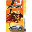 【送料無料】【Matchbox 2009 #75 Quick Sander Silver 1:64】 b002u2425a