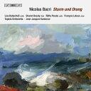 【送料無料】【Nicolas Bacri : Sturm und Drang】 b002p2sae4
