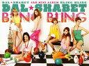 【送料無料】【3rd Mini Album - Bling Bling(韓国盤)】 b005fo0ctu
