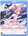 【送料無料】【魔法少女まどか☆マギカ コンプリート Blu-ray BOX (12話 283分)まどマギ アニメ / Puella Magi Madoka Magica Complete Series Collection Blu-ray Import 】 b008mjro6o
