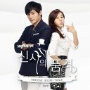 【送料無料】【紳士の品格 韓国ドラマOST Part 1 (SBS) (韓国盤)】