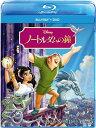 【送料無料】【ノートルダムの鐘 ブルーレイ+DVDセット [Blu-ray]】 b00db28vt6
