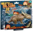 【Walking With Dinosaurs Talking Scowler】 b00c3vi20e