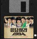 【送料無料】【応答せよ1994 OST (tvN TVドラマ) (スペシャルギフトボックス) (韓国版) (韓国盤)】 b00hego6oo
