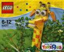 【送料無料】【レゴ LEGO 40077 ジェフリー トイザらス マスコット キリン】 b00f35ga74