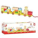 【送料無料】【Vulli Train Toy Sophie the Giraffe by Vulli】 b00gjuspru