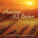 【送料無料】【Morning Has Broken】 b00iar2bhu