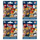 【送料無料】【LEGOR Minifigures - The LEGO Movie Series 71004 (FOUR random packs)】 b00iy710jg