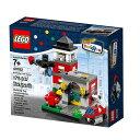 【送料無料】【LEGO 40182 トイザらス限定非売品 ミニファイヤーステーション(Bricktober Fire Station)】 b00oek05io