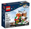 【送料無料】【LEGO 40181 ミニピザ屋 トイザラス限定品】