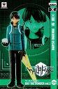 【送料無料】【ワールドトリガー DXF THE BORDER vol.2 三雲修 単品 (プライズ)】 b00uj6awcg
