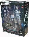 【送料無料】【Metal Gear Solid V Phantom Pain Venom Snake Play Arts Kai Action Figure SDCC2015 Splitter Ver.】 b011j52jjy