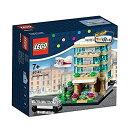 【送料無料】【レゴ LEGO 40141 ホテル トイザラス限定】 b017mzdxn6