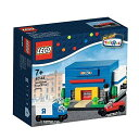 【送料無料】【レゴ LEGO 40144 トイザらスショップ トイザラス限定】 b017mz933k