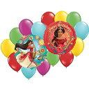【送料無料】【Elena Of Avalor Happy Birthday Balloon Bouquet 16pc by Anagram】 b01mcqgfpt