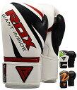 【送料無料】【RDXボクシンググローブトレーニングパンチバッグSparring Maya非表示レザータイ式Mitts Kickboxing ホワイト】 b01n3sja96
