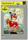 【テイルズ オブ シンフォニア PlayStation 2 The Best】 b0009nup26