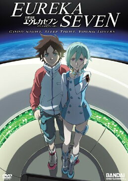 【Eureka Seven: Good Night Sleep Tight Young Lovers [DVD] [Import]】 b002whq9y0