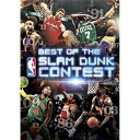 【Nba Best of the Slam Dunk Contest [DVD] [Import]
