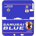 【サッカー日本代表チームモデル プロテクトケース (3DS LL用)】 b00ayaor5a