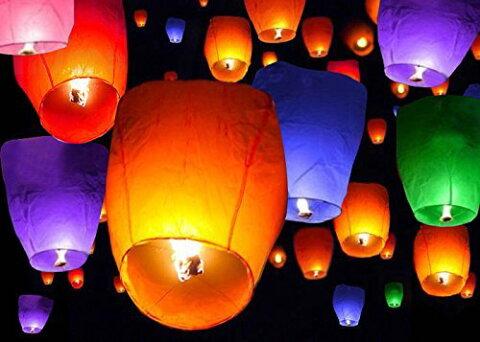 【中国スカイランタン 50 Mix Colors Chinese Paper Sky Flying Wishing Lantern Lamp Candle Party Wedding Wish】 b00le030wu