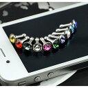 iphone4 - 【iPhone 4の4Sギャラクシーのためのダイヤモンドのアンチダスト3.5ミリメートルイヤホンジャックプラグストッパー(ランダムカラー)】 b007pcu95c