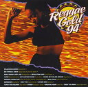 【Reggae Gold '94】 n b000001tfg