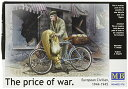 【Master Box Models The Price of War European Civilian 1944-1945 Model Kit with Bicycle and Photo Etched Parts (1/35 Scale)】 ..